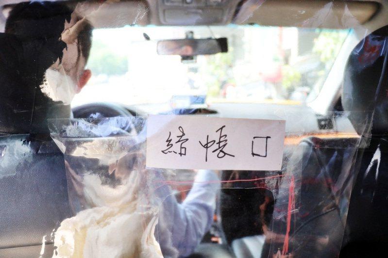 嘉義市府為保障防疫計程車司機及乘客安全,在車內加裝「防護隔離塑膠套」,並開一個小洞當作「結帳口」。圖/市府提供