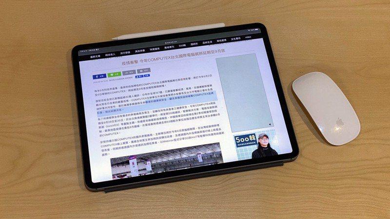 iPad示意圖,非當事人照片。記者黃筱晴/攝影