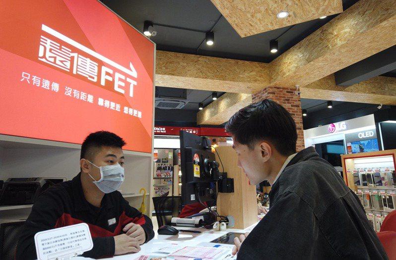 遠傳電信日前宣布與韓國電信KT合作,加速5G發展,遠傳宣布,首波合作即將由遠傳friDay影音在5月11日(一)線上直播KT擅長的5G影音內容「KT Live Stage」打頭陣,讓台灣觀眾可以同步收看現場即時的精彩表演。圖/遠傳電信提供