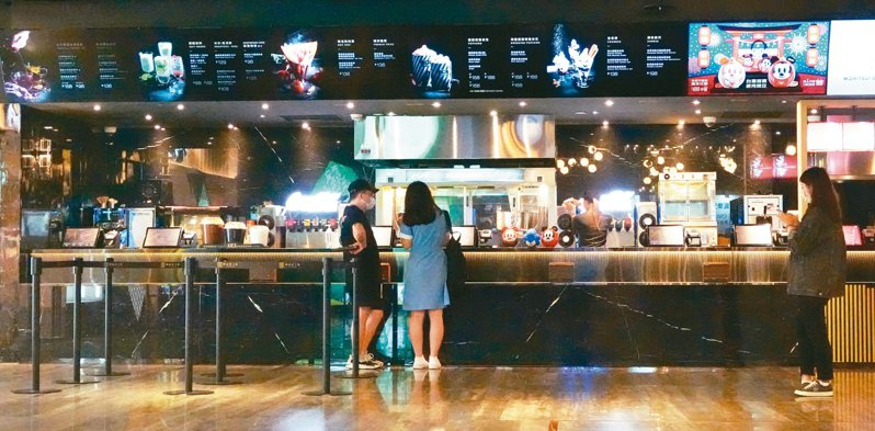 國家電影局昨晚突然通知,要求復業的電影院立即暫停營業。。 示意圖/聯合報系資料照