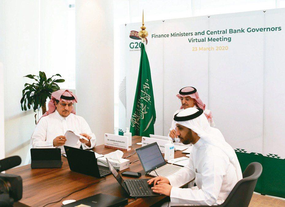 沙烏地阿拉伯金融管理局局長胡利費(左)和財政部長賈丹(後中),23日出席G20財長和央行行長視訊會議,討論新冠肺炎疫情對全球經濟的影響,同意協調行動因應挑戰。沙國是G20輪值主席國。 (新華社)