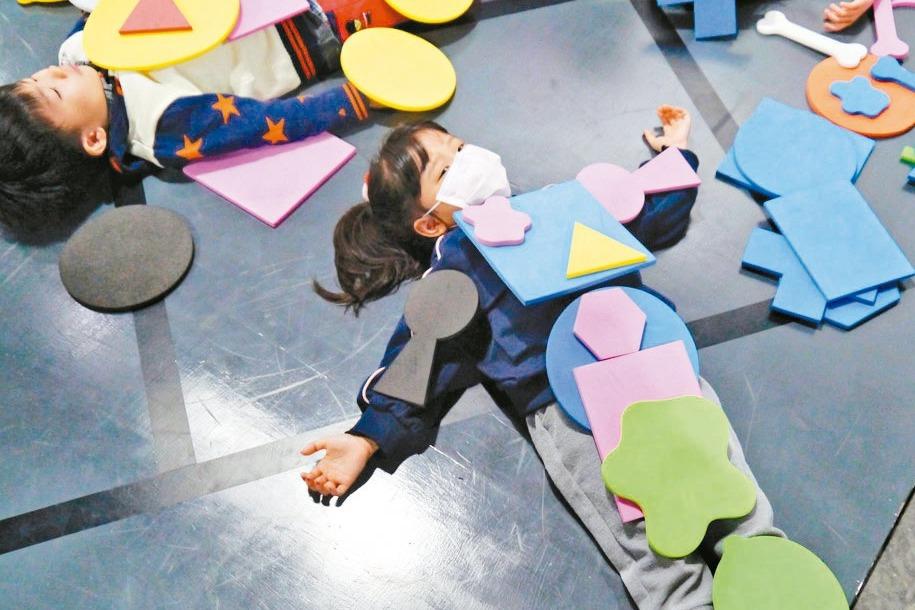 兒童藝術冒險 小班制更安全