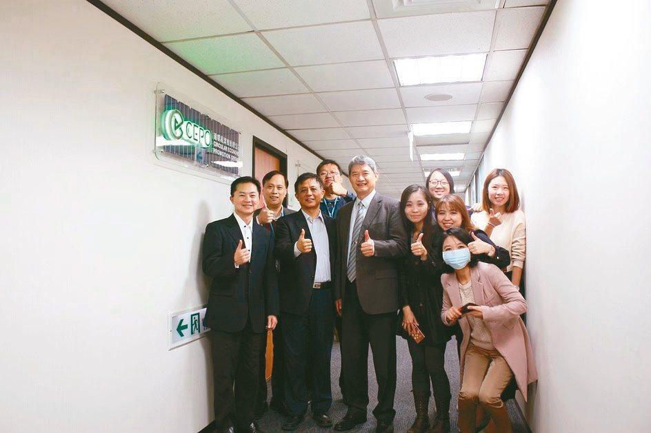 經濟部成立循環經濟台北辦公室,加速產業推動工作。 循環經濟推動辦公室/提供