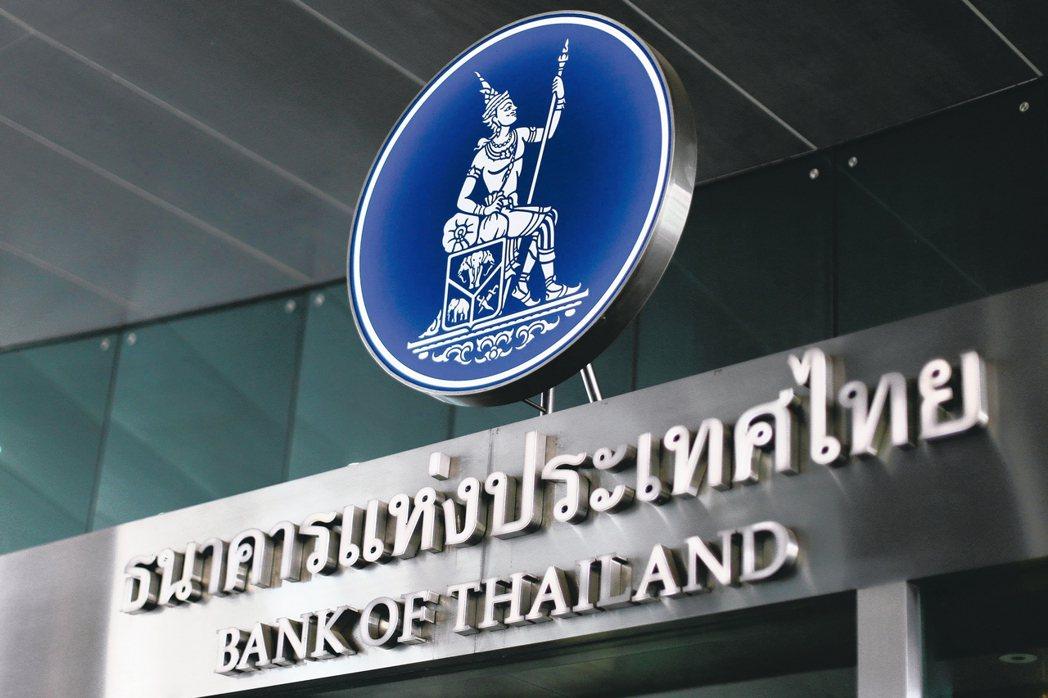 泰國央行預測今年GDP萎縮5.3% 可能再降息1碼