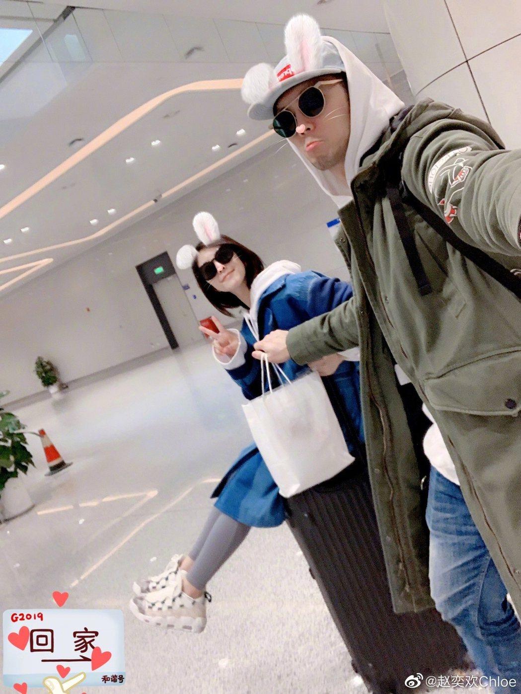 趙奕歡公開和李伯恩的戀情。圖/擷自微博