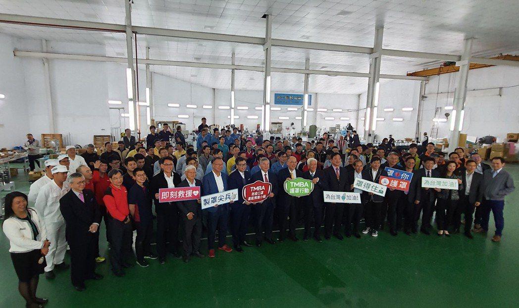 工具機暨零組件公會為口罩國家隊的基本成員,今年11月主辦台灣國際工具機展TMTS...