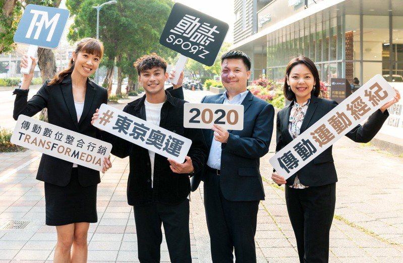 楊欣怡(左)、江靜如(右)女力團隊力挺台灣好手楊勇緯(左二)與周俊動(右二)。 數位傳動提供