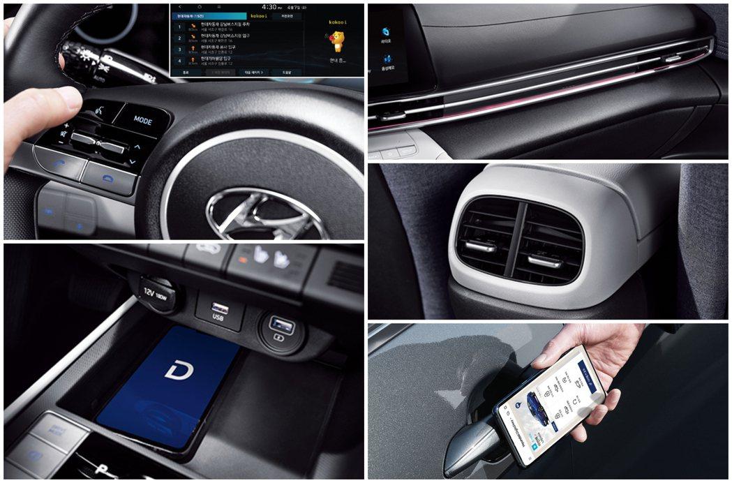 第七代Hyundai Elantra/Avante提供手機無線充電板、Digit...