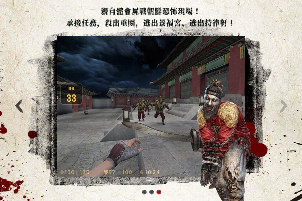 《CSO絕對武力》玩家將跟隨世子解開任務,體驗如同置身古代朝鮮世界