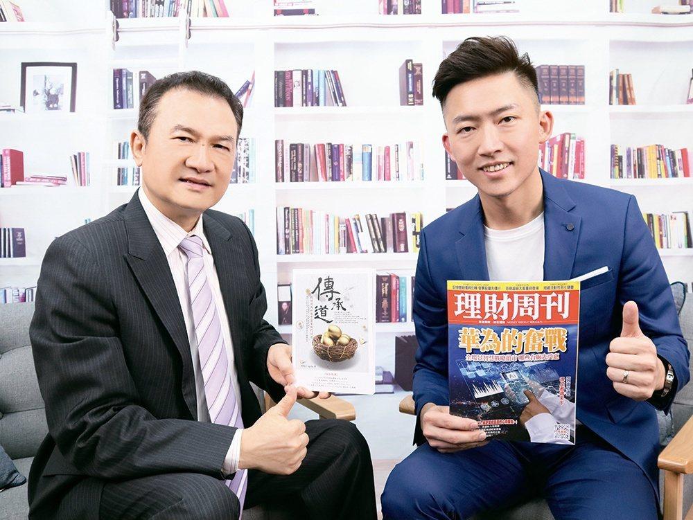 理財周刊發行人洪寶山(左)、胡瑞志(右)