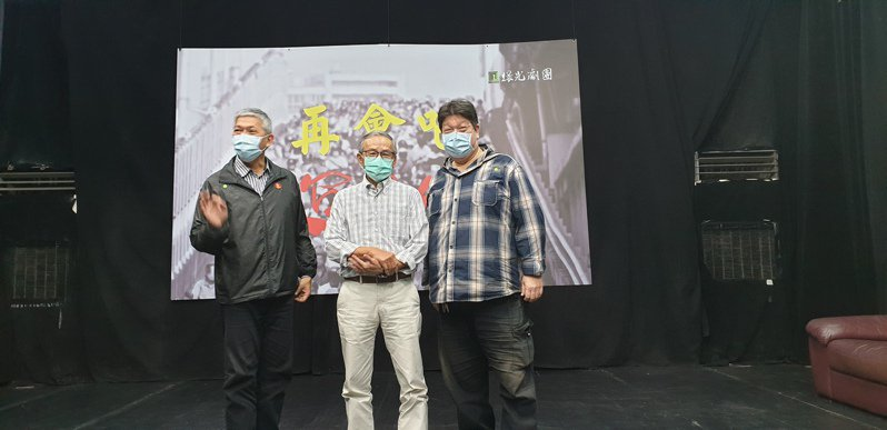 「人間條件六」舉行取消記者會。左起任建誠、吳念真、羅北安。記者陳宛茜/攝影