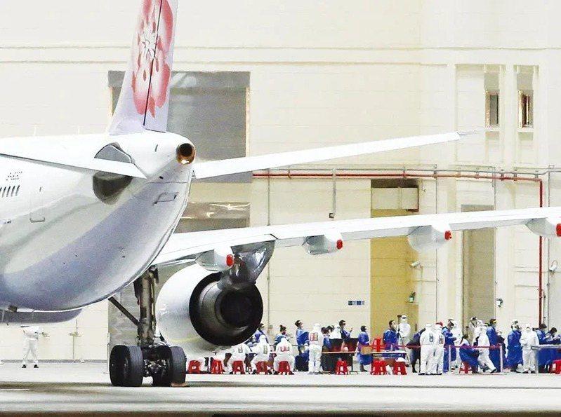 中華航空。中央社資料照片
