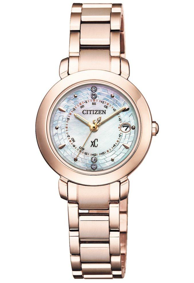 星辰表ES9444-50X腕表,鈦金屬表殼、表鍊鍍Sakura pink櫻花粉紅...