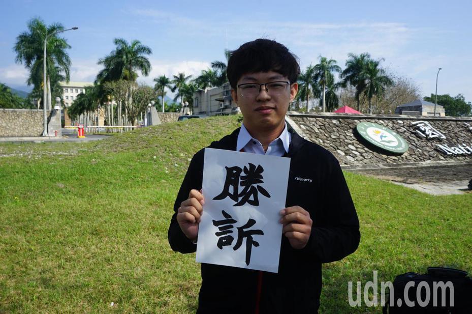 東華大學學生陳旻傑表示,會依據判決結果,向教育部重提訴願。記者王燕華/攝影