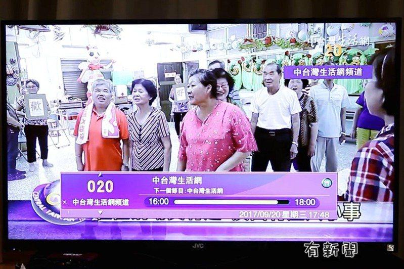 台灣數位光訊(台數科)申請將旗下「中台灣生活網」變更為以新聞為主的「台灣生活網」,NCC以史上最快速度,在3月4日通過變更,7天後卻大翻盤。圖/翻攝自Youtube「top NEWS台數科」