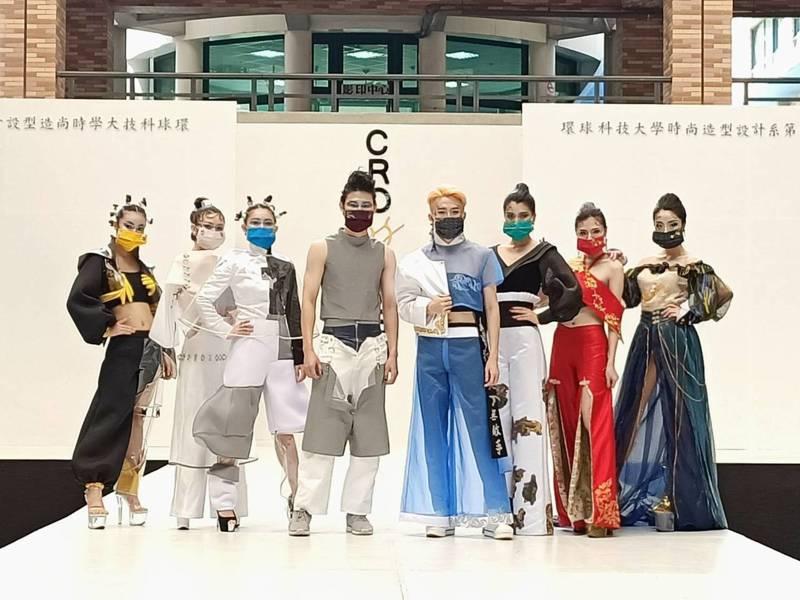 環球科技大學時尚造型設計系師生為支持公益,以「Health in Style健康時尚」為主題,運用不同媒材元素,設計可愛口罩套95組。圖/環球科大提供