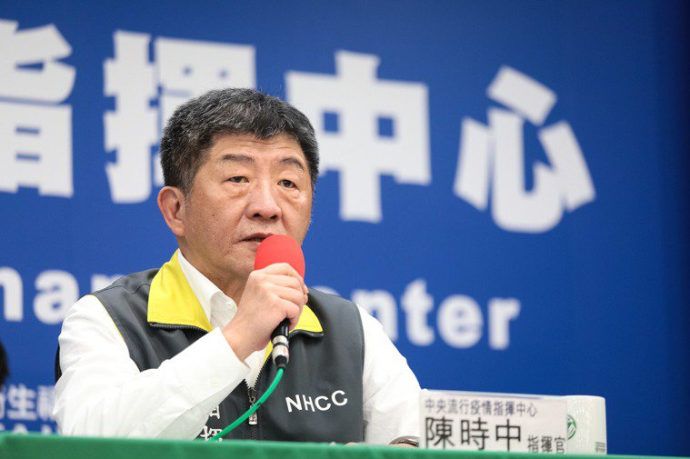 中央流行疫情指揮中心指揮官陳時中表示,每個人對於症狀自覺、感覺不一樣。圖/指揮中...