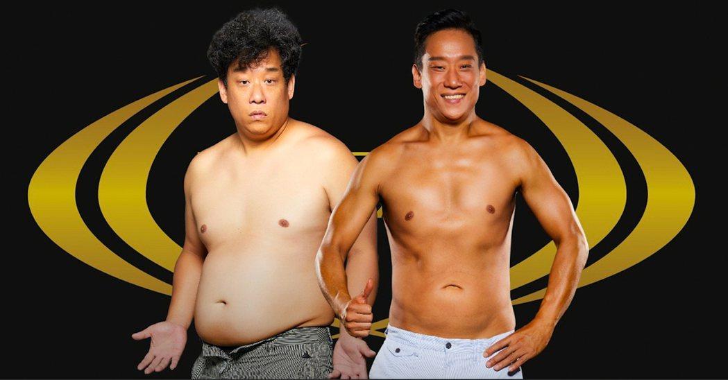 阿龐瘦身前瘦身後驚為天人。圖/RIZAP提供