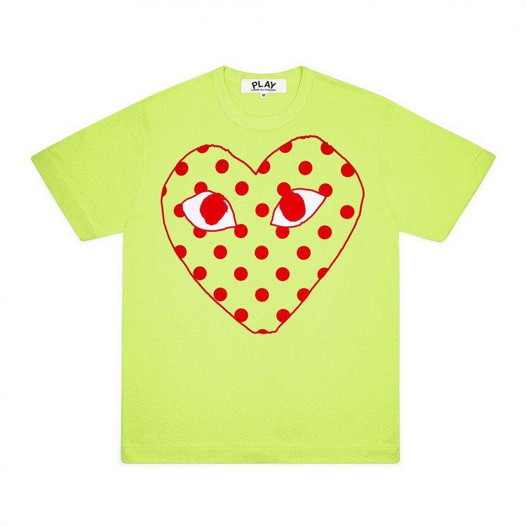 Comme des Garçons鏤空圓點愛心青蘋果綠色T恤,價格店洽。圖/團團...