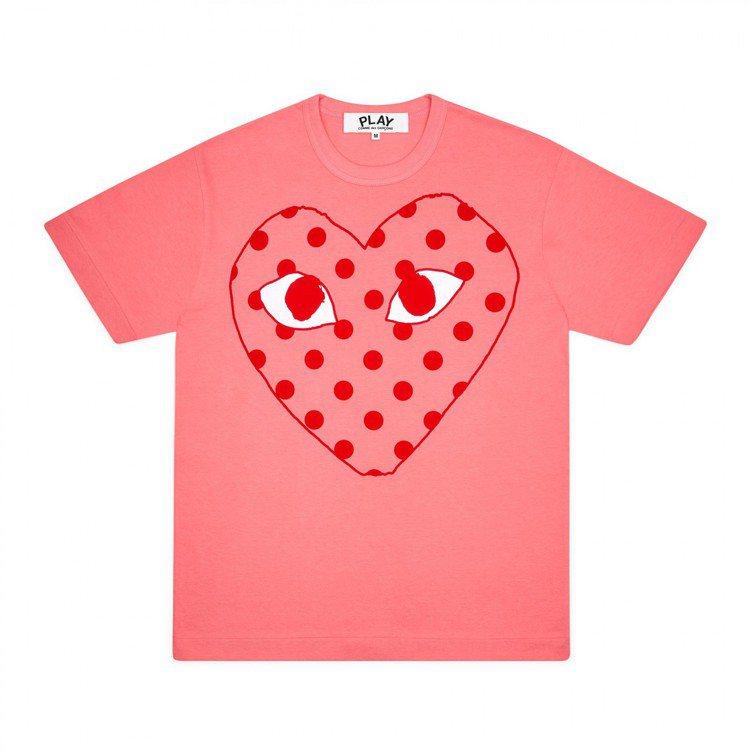 Comme des Garçons鏤空圓點愛心粉桃紅色T恤,價格店洽。圖/團團選...