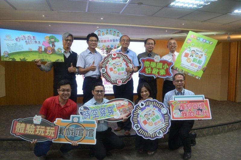 台南市教育局在4月以兒童為主軸,規畫一系列活動。記者鄭惠仁/攝影