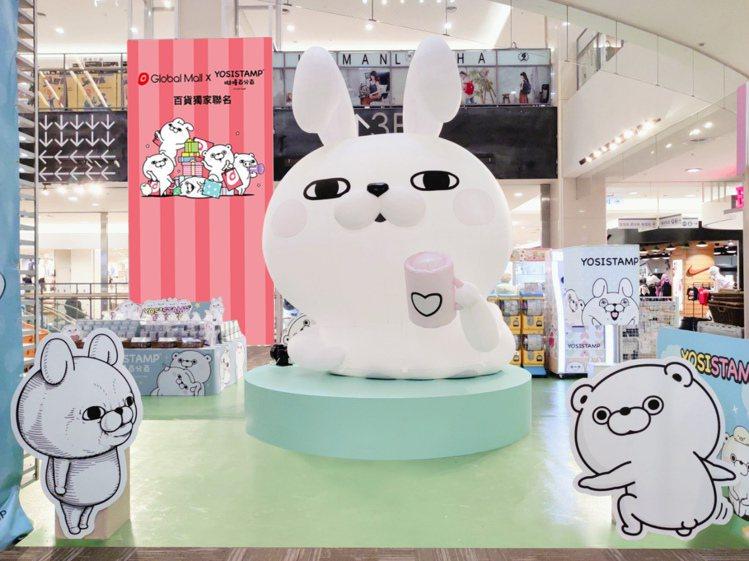 新北中和店推出「YOSISTAMP呦嘻百分百」快閃店,首度曝光4米高大氣球。圖/...