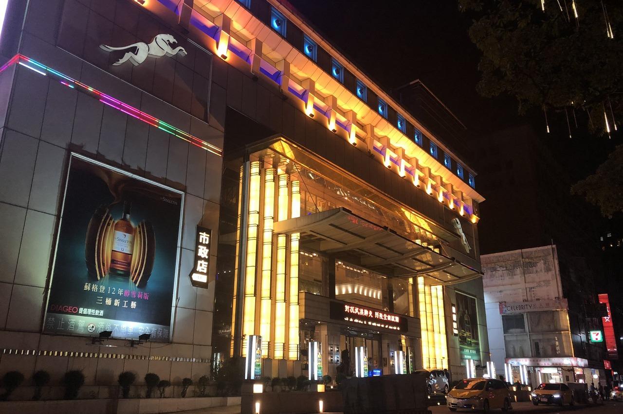 一日三變!台中市知名海派酒店 晚間決定停業9天