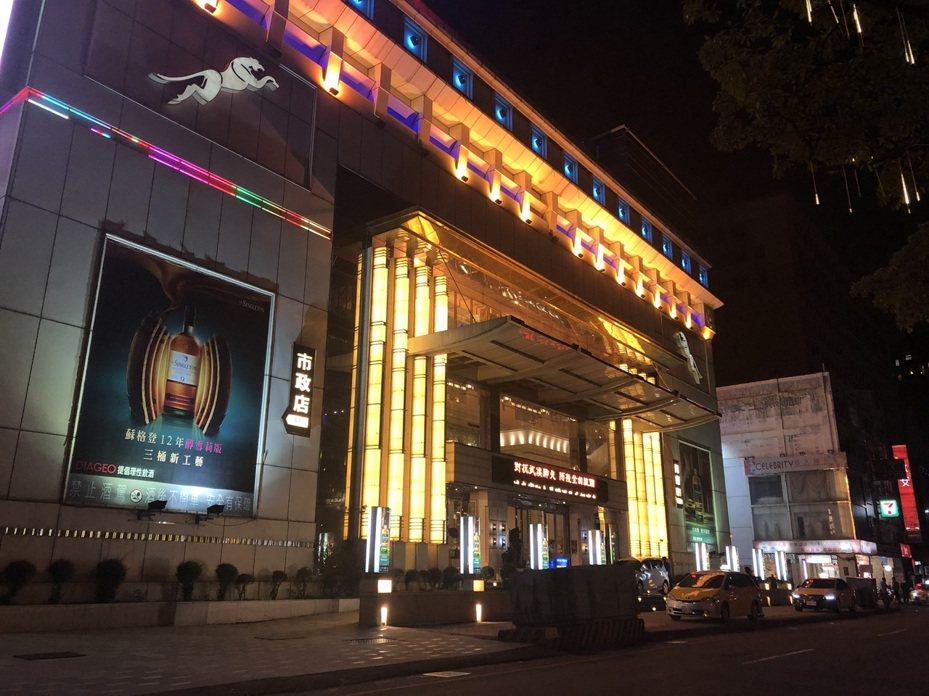 台中市知名酒店金錢豹據傳將因應新冠肺炎疫情,從月休兩天,改成周休二日的營業方式。圖/報系資料照