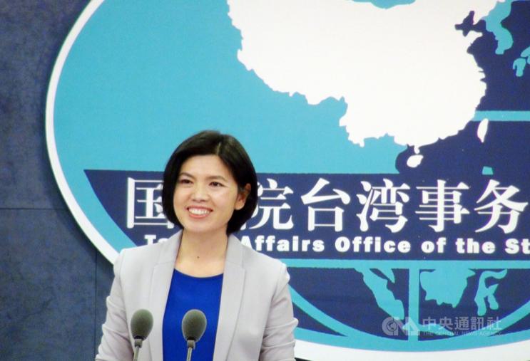 國台辦:大陸1月3日就啟動兩岸公衛通報機制