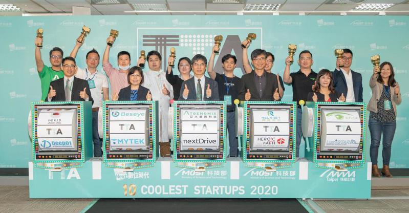 科技部2020「台灣10家最酷科技新創」名單揭曉。科技部長陳良基(左三)出席會場,盼將台灣新創推上國際舞台。(圖/科技部提供)
