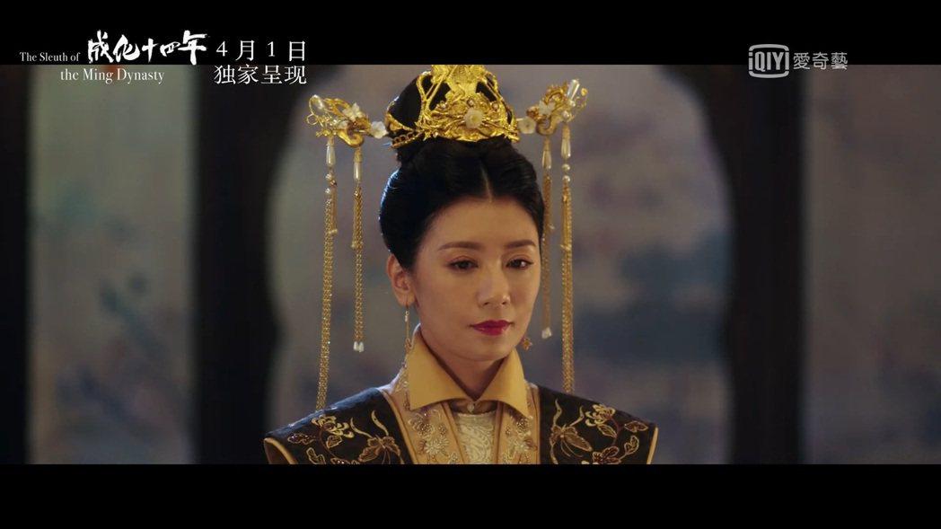 賈靜雯詮釋「萬貴妃」。圖/截圖自愛奇藝台灣站