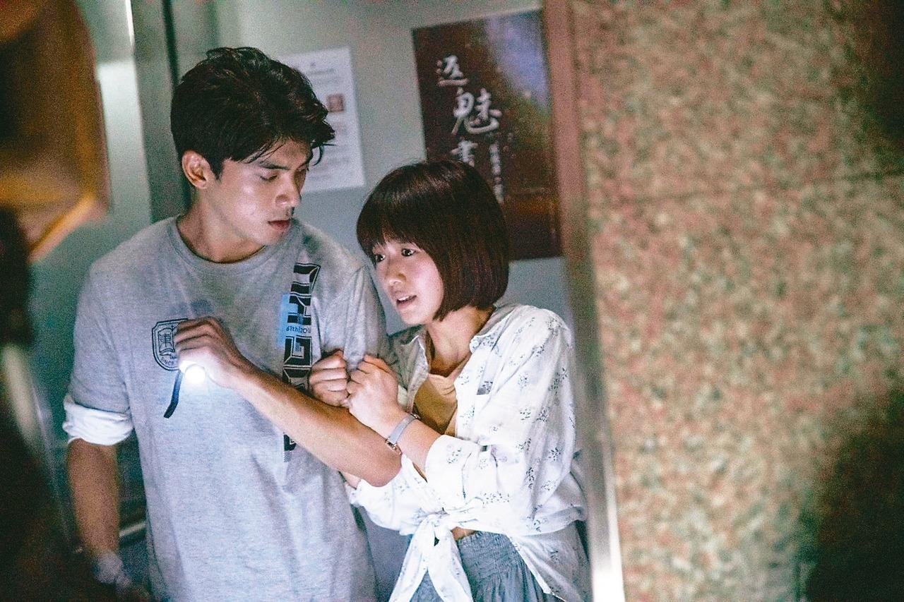 馬欣/台灣恐怖片的成熟之作女鬼橋