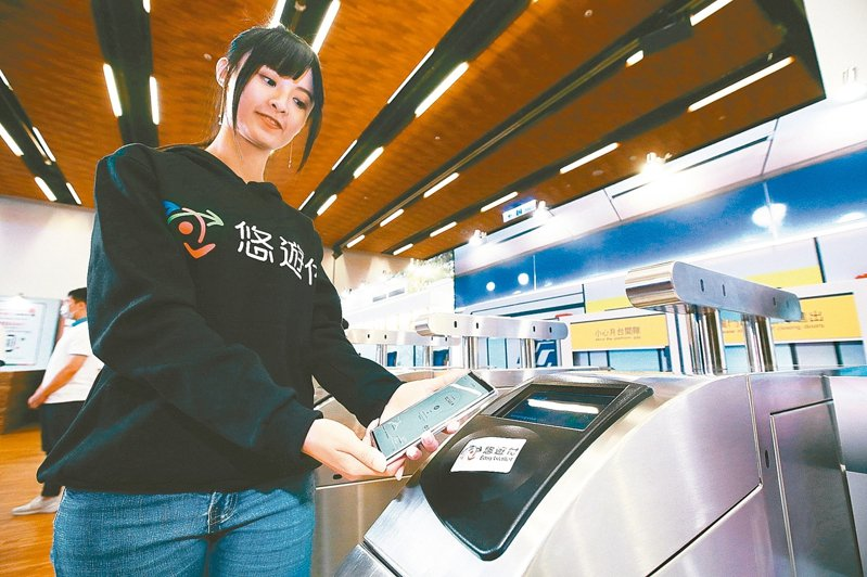 悠遊卡公司23日推出「悠遊付」,首日就有5萬人註冊,卻有外籍人士發現自己不能申辦。 圖/聯合報系資料照片