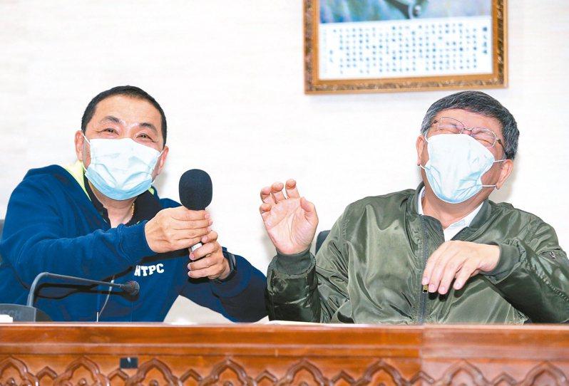 台北市長柯文哲(右)與新北市長侯友宜(左)昨天出席「雙北合作交流平台」會後記者會,對於與中央不同調的敏感問題,兩人互相禮讓發言。 記者徐兆玄/攝影