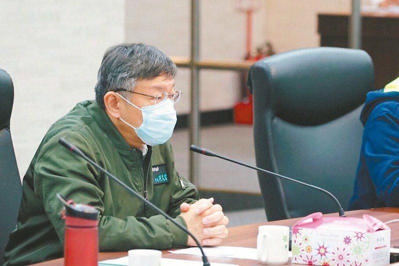 台北市長柯文哲表示,他是主張疫情公開透明,但要公開透明到什麼程度,那就看中央決定。  圖/北市府提供