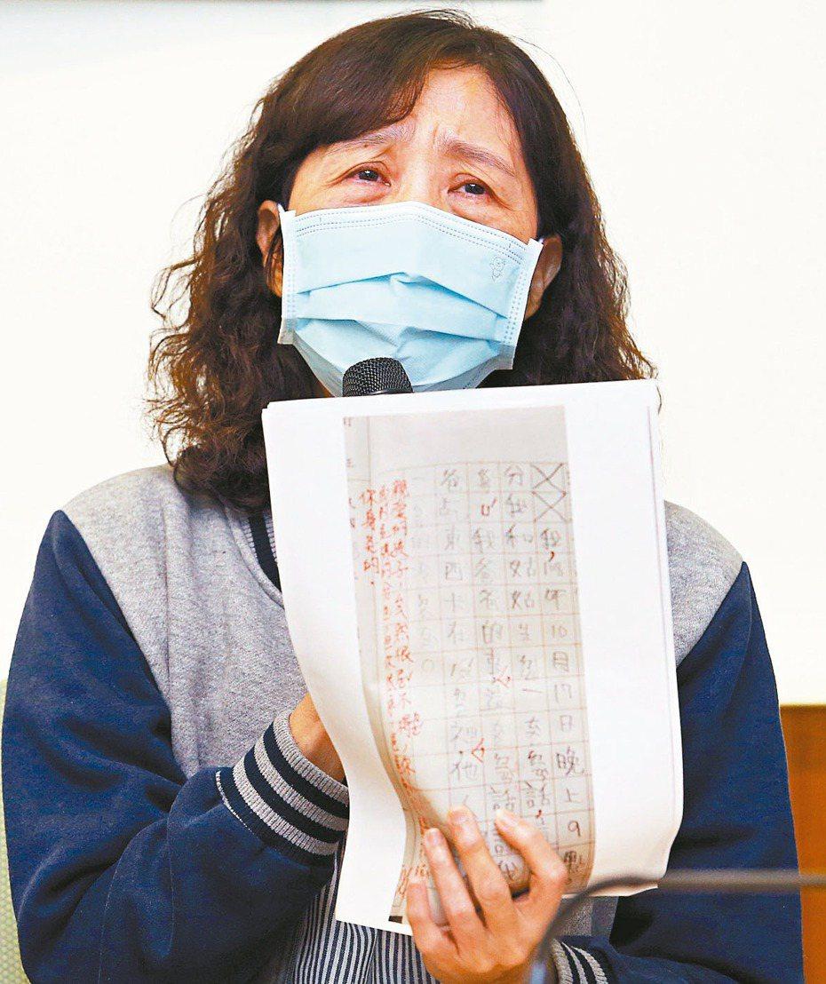 陳姓受刑人遭私刑虐死,受刑人的姊姊昨控訴監所管理員暴行。   記者杜建重/攝影