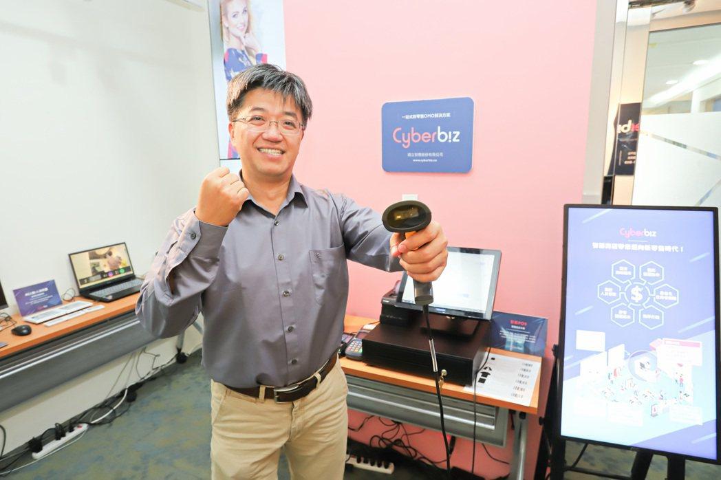 Cyberbiz執行長蘇基明指出,該公司可協助商家打通實體及虛擬銷售,打破此波疫...