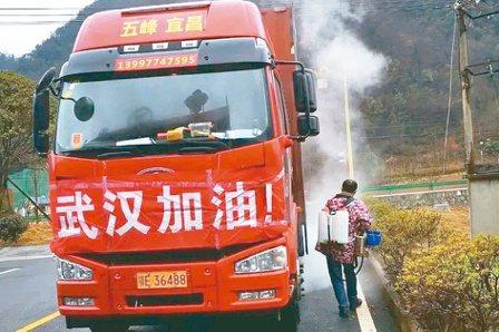 新冠疫情蔓延,來自武漢的真實紀錄率先在台出版。 網路照片