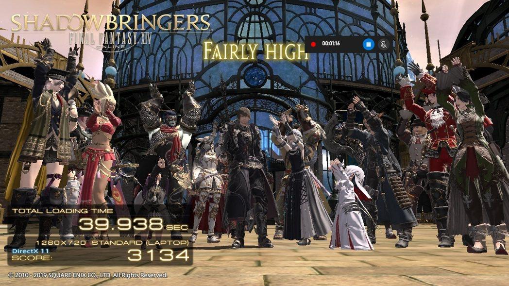 FINAL FANTASY XIV: Shadowbringers Benchm...