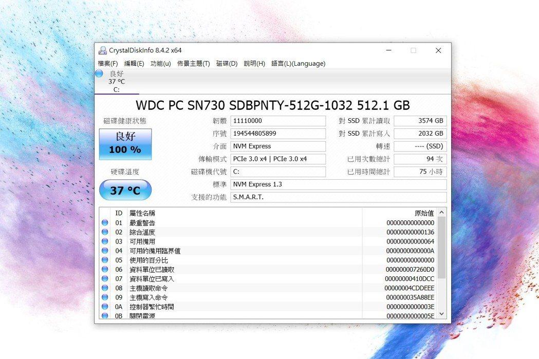 這種價位還配上WD高階NVMe固態硬碟,微星也太大心了。 彭子豪/攝影