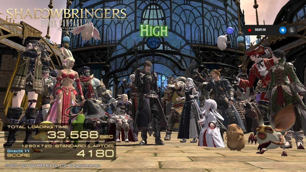 FINAL FANTASY XIV: Shadowbringers以720p、標...