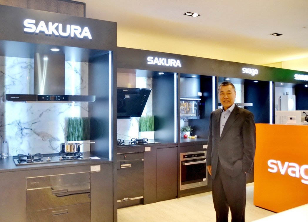 台灣櫻花總經理林有土表示,該公司針對百貨公司的高端消費客層,以品牌DNA「創新科...