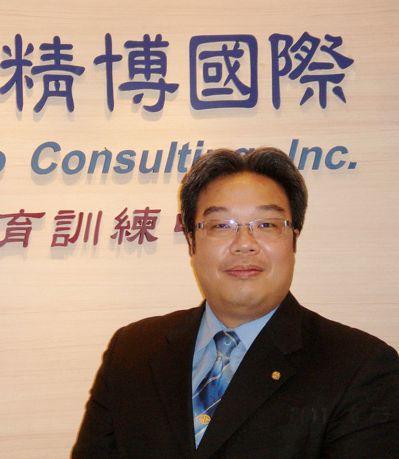 精博國際顧問副總經理蕭志揚。(本報資料庫照片)