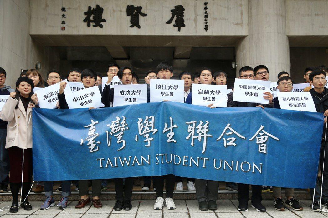 來自台灣各大學學生自治組織宣示成立「台灣學生聯合會」,希望透過跨校合作促進學生權...