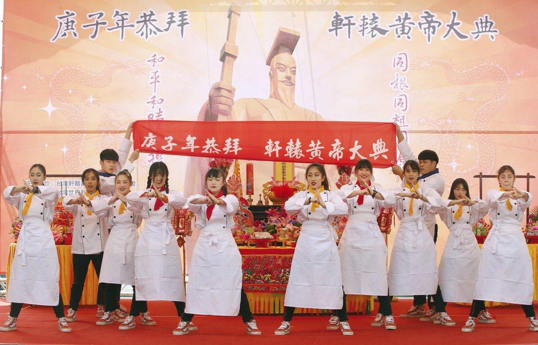 由莊敬高職為典禮帶來特別的「大廚上菜」開場表演,象徵台灣經典的「辦桌」拜祖文化。