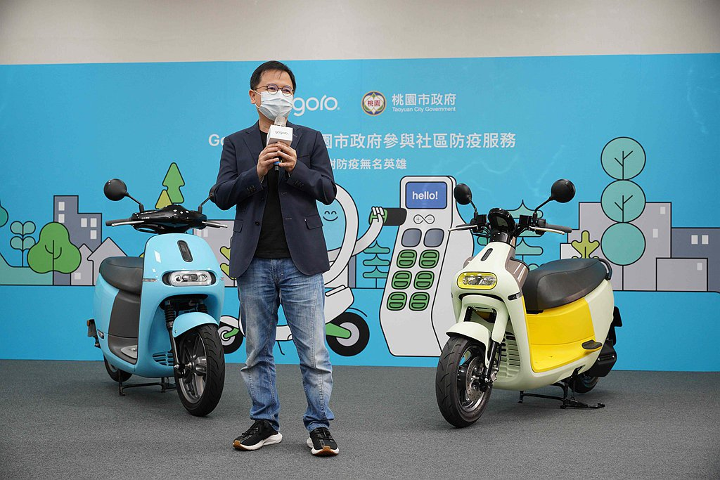 Gogoro產品長彭明義表示:「在全民防疫期間,企業也應善盡社會責任,Gogor...