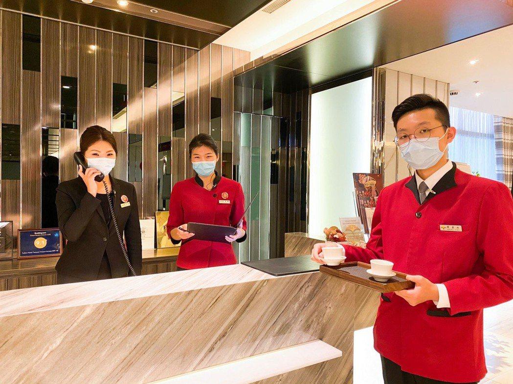 全省福容大飯店第一線服務人員皆配戴口罩防疫,並加強館內消毒及清潔工作,持續提供安...