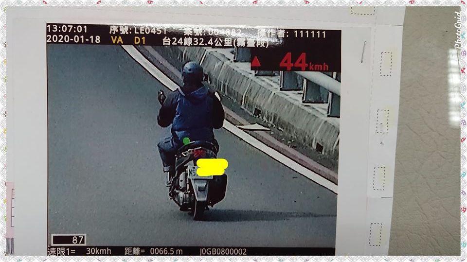 從兒子被拍到超速的照片,可知當時路況。 圖/翻攝自爆廢公社