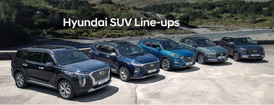 Hyundai目前的休旅陣容。圖片車款位包含綠能車Kona Electric、K...