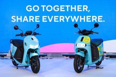 Gogoro DOTS 定點借還服務 (右車)將於 4 月 1 日在新北青春山海線全球首發。 圖/GoShare提供